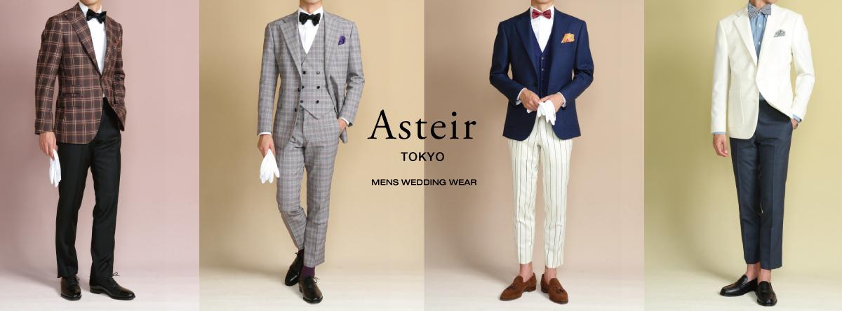 結婚式 二次会 服装 男性 カジュアル 画像